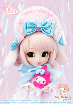 画像1: 【ご予約】Pullipプーリップ★マイメロディ ピンクバージョン(My Melody pink ver.)